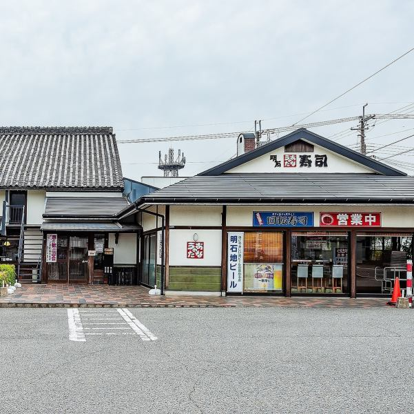 【はりまや・うおのたな】神戸電鉄粟生線三木上の丸駅出口より徒歩約6分の場所にございます!駐車場は65台ご用意しております。