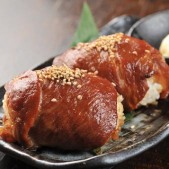meat wrapped rice ball