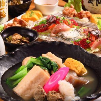 【關東煮和小吃開胃菜套餐】3980日元(不含稅)★120分鐘無限暢飲