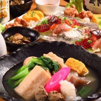 【Denden Course】2,980日元(不含稅)5項★加上1980日元(不含稅)和2小時飲用所有你可以擁有的♪