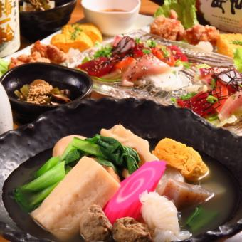 【Oden Kaiseki course】 4980 yen (excluding tax) 9 items ★ plus 1980 yen (tax excluded) and 2 hours drink all you can have ♪