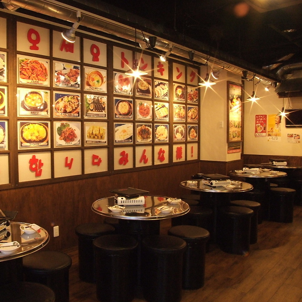 For C course (2500 yen) with reservation of more than 6 people Secretary like 1 person free coupon ♪