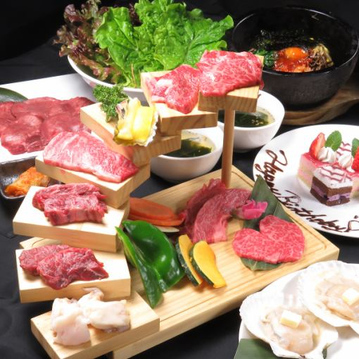 To use the two important memorial days ... 【☆ 彡 Anniversary course ☆ 彡】 4000 yen (excluding tax) (10 items in all)