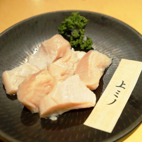 上ミノ (味噌or塩ダレ)