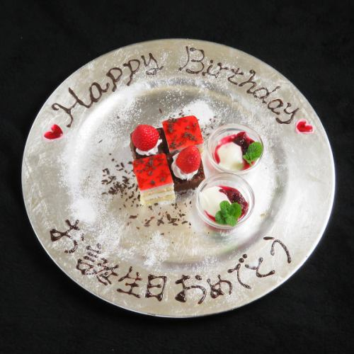 [For birthday] Plate with message 0 yen
