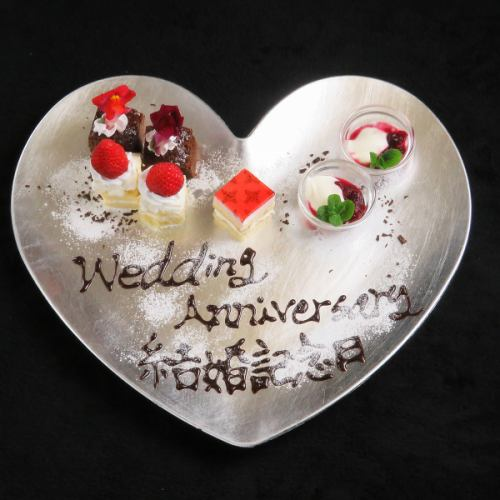[Marriage Day] Plate with message 0 yen