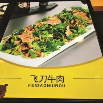 쇠고기와 豆苗과 이렇게 사이 무침 / 마 辣鴨 닭 날개 / 마 辣鴨 목 / 마 辣鴨 머리