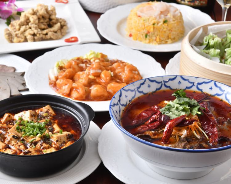 【Recommended Banquet Course】 Excellent compatibility with Halal cuisine and liquor