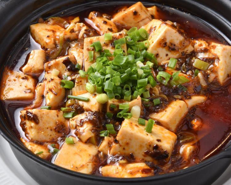 """【Delicious taste """"Mabo Tofu""""】"""