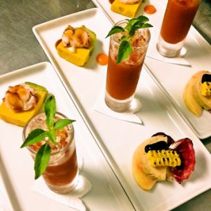 Assorted 3 kinds of appetizers for that day of various dinner courses to choose from
