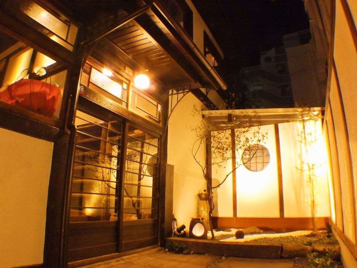 Birth of local cuisine and Japanese shops! House is by all means a fun-free luxury moments ...