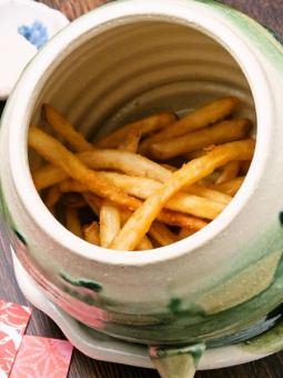 Shakashaka French fries