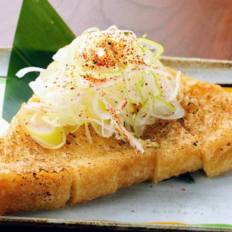【Local specialty】 Triangular fried grill