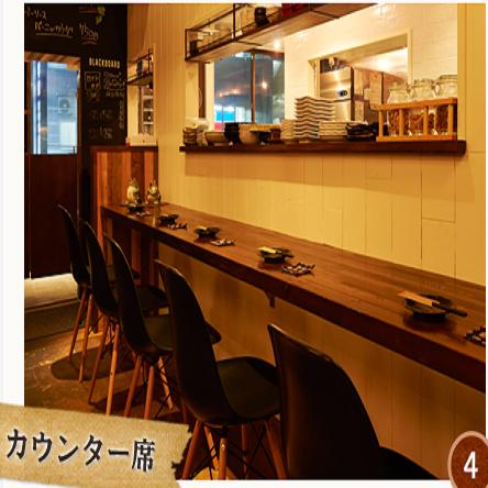 牆上有一個櫃檯座位。隨意從這裡來。因為可以看到廚房的內部,美味的餐飲味道漂移。【Ayagi女子協會中部麵包店 - 所有你可以喝]