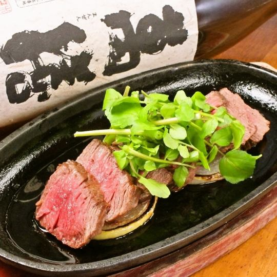 【New Year's party reception !! ☆】 The strongest in Izakaya history !! Kokubu Calbi Steak 【All-you-can-drink private izakaya gymnasium】