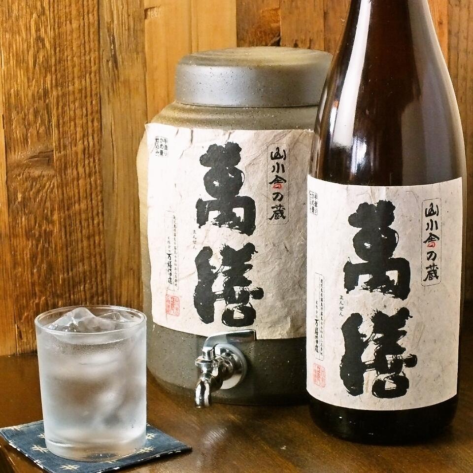 日本酒・焼酎の品揃え豊富♪(ワイン・サワー等も♪)
