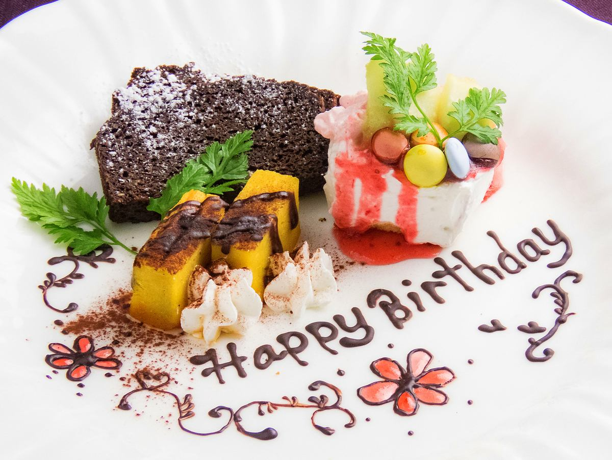 誕生日や大切な記念日のお祝いにサプライズのお手伝いも♪