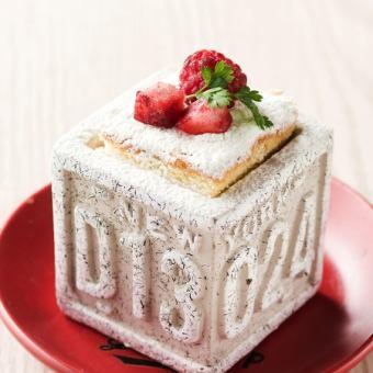 自家製箱入りチーズケーキ