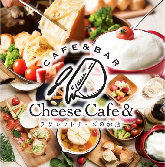 名駅のおいしいチーズ屋さん♪ラクレットチーズと天使のチーズフォンデュ☆