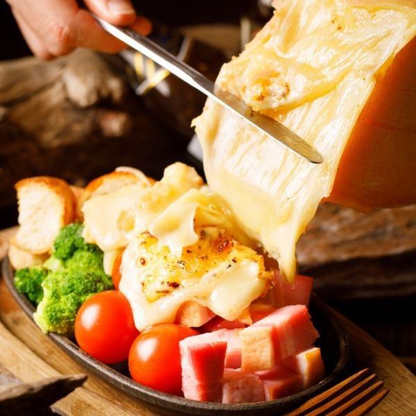 ★チーズ専門店のラクレット★あつあつ濃厚ラクレットチーズをたっぷり☆