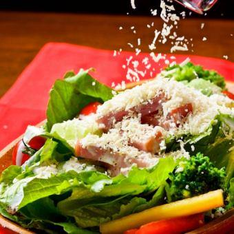 パルミジャーノ・レッジャーノのシーザー's サラダ