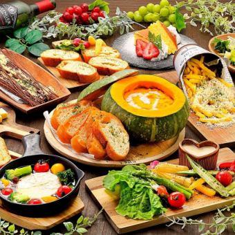 ☆ CheeseCheese Women's Association ☆ cute ♪ pumpkin cheese fondue cheese 3 <180 minutes drink> [8 items 2800 yen]