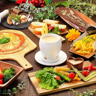 """All-you-can-eat premium"" Flower field ranch cheese fondue ⇒ All you can eat <150 minutes drink> [7 items 3500 yen]"