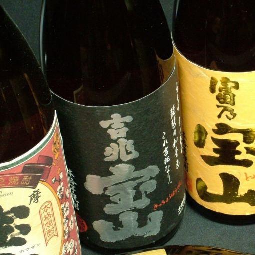 【單品優質自助餐套餐】120分鐘所有你可以喝!2000日元燒酒,果酒以及所有你可以喝
