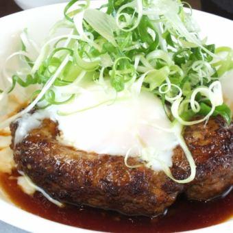 照焼ハンバーグステーキ