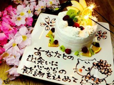 점심 한정! 마마友 ★ 어린이의 생일 ★ 축하 ★ 추천 !! 점심 서프라이즈 코스 2300 엔