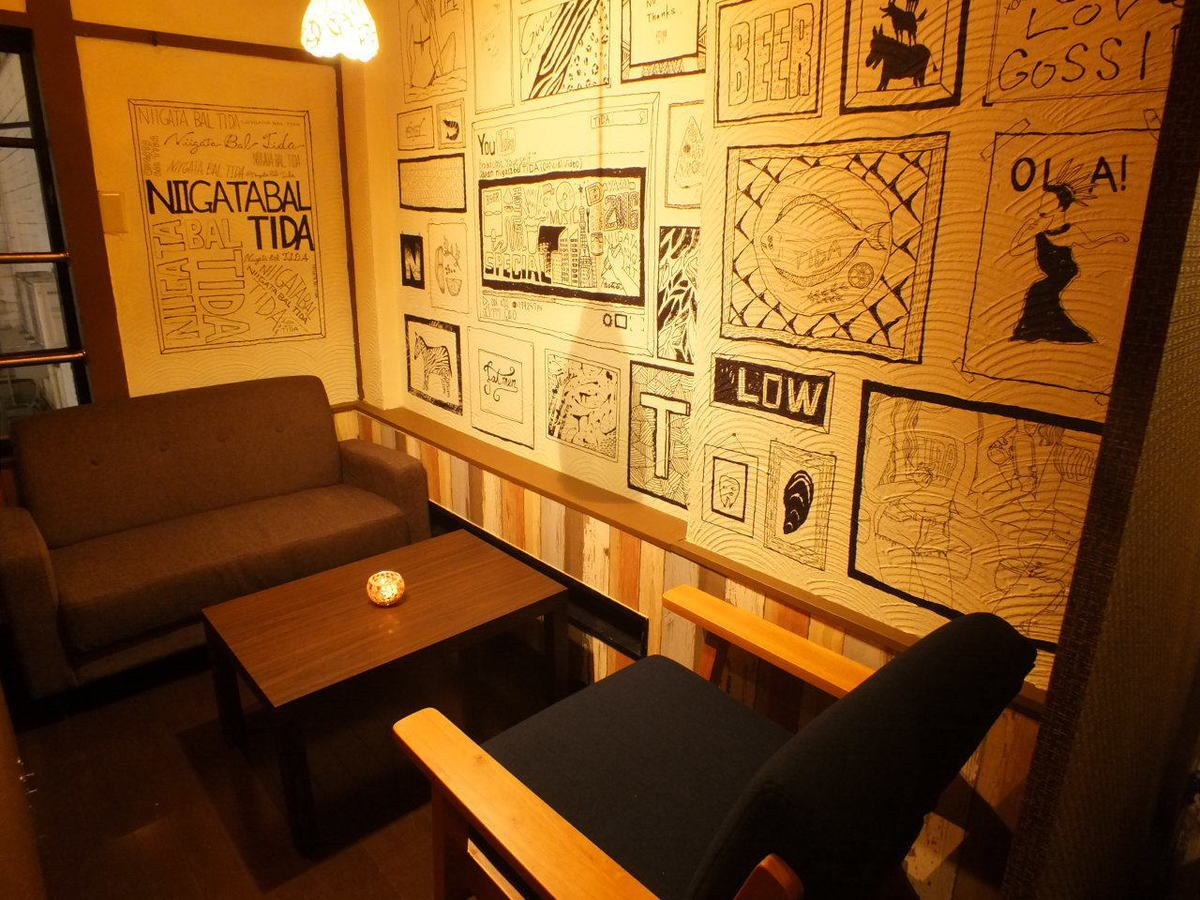 Here is a space that can be relaxed by two people ♪ If you date to TIDA!