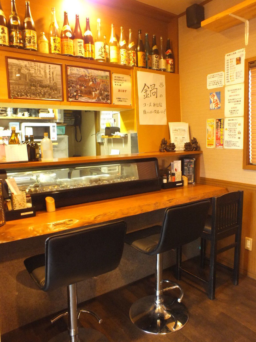 There is also a counter for regular customers! It is perfect for single person use ☆