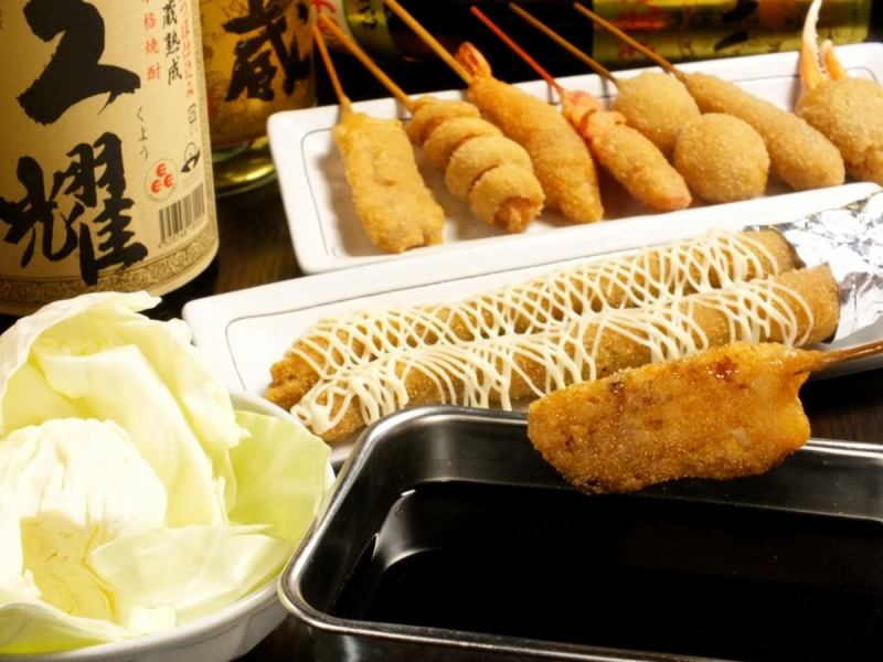 ★ various kinds of skewers in the new world ★