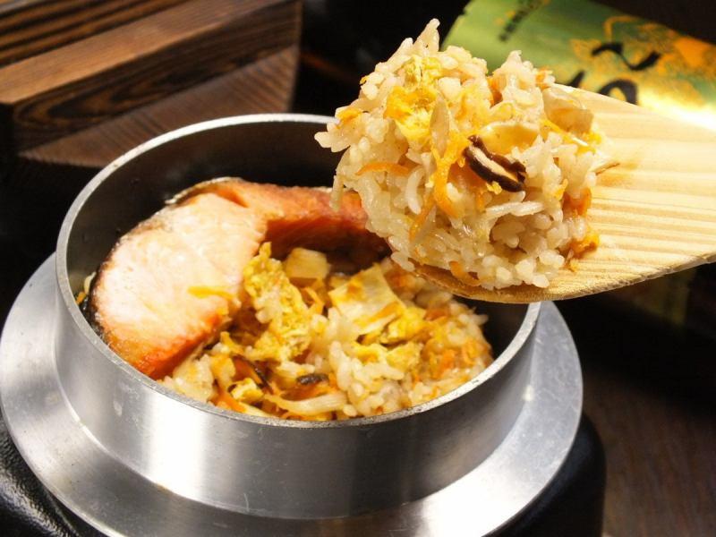 Boiled rice with boast of taste [Photo is shakedokama]