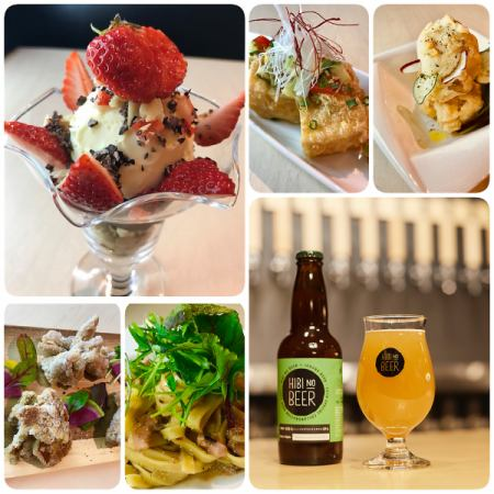 [Course with luxury craft beer all you can drink] 5,000 yen per person (excluding tax)