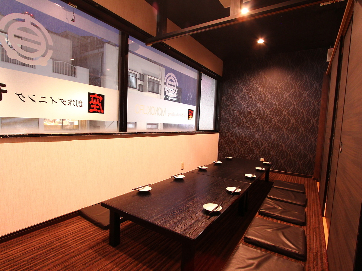 It is a movable Jutan private room for 10 to 14 people who renewed.