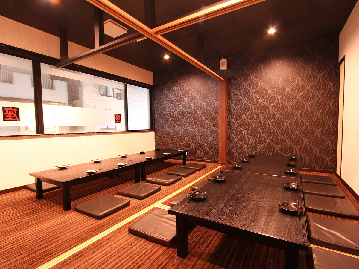 It is a Jutan private room for 21 to 30 people who renewed.