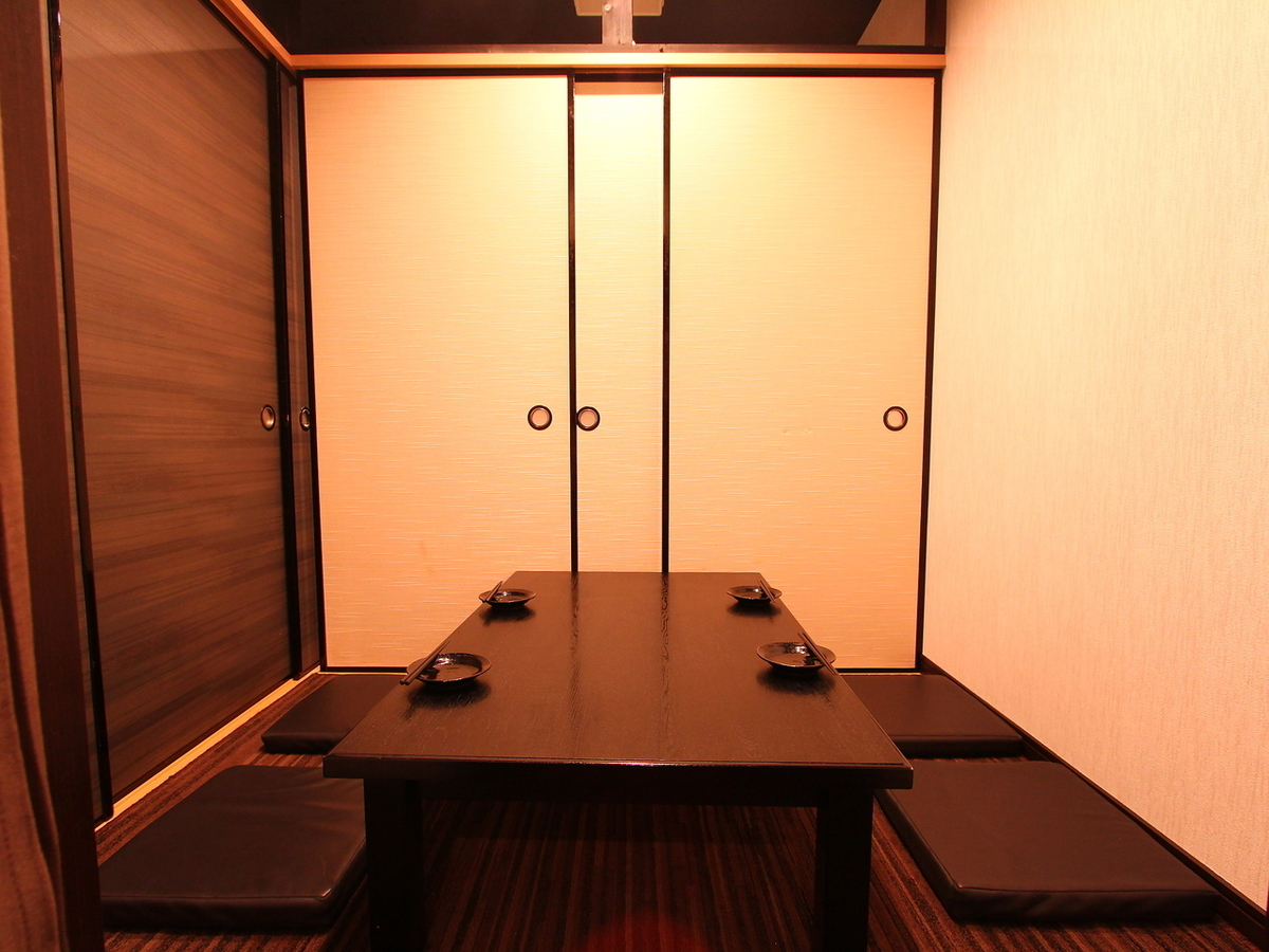 It is a movable Jutan private room for 2 to 4 people who renewed.