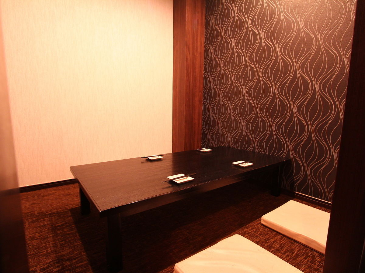 It is a movable Dutyu private room for 4 to 5 people who renewed.