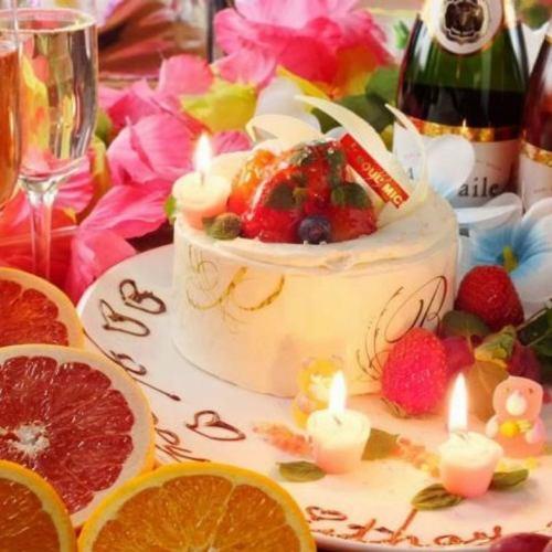 【誕生日&記念日に♪】乾杯Sparkling&ホールケーキ付きBirthdayコース♪90分飲み放題3500円
