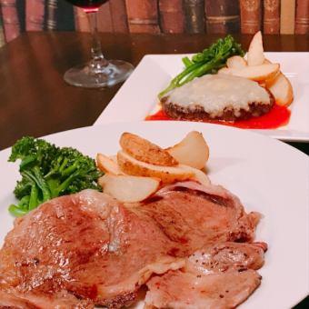 【高级套餐】所有七种食品+ 120分钟烤牛里脊肉等所有你可以喝到5400日元(含税)