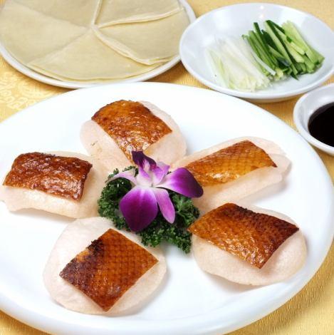 伝統の北京ダックも食べ放題!点心師の作る自慢の点心と一緒にお楽しみください!