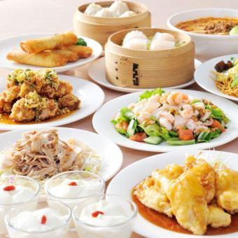 【所有你可以吃和喝172種】2小時2880日元/ 3小時3880日元