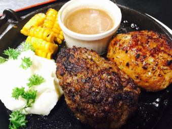 Ishigaki beef hamburger 100 g 1 piece
