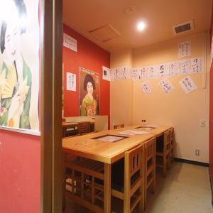 個室もご用意しております。時間無制限心行くまでお好きな日本酒を自由にお楽しみください。
