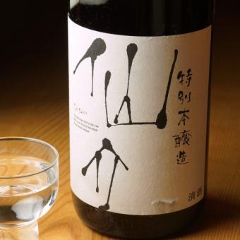 仙介 特別本醸造