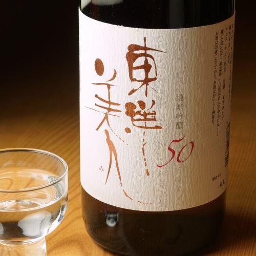 東洋美人 純米吟醸 50