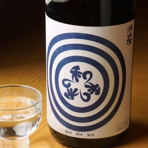 和和和 純米吟醸 蛇の目ラベル