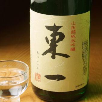 東一  純米吟醸 山田錦49%
