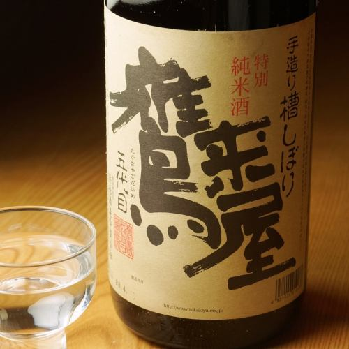 鷹来屋 特別純米酒
